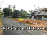 tar road frontage house plot for sale at Mangattukadavu Thirumala Trivandrum Thirumala real estate properties sale