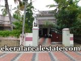 land and house for sale at Kamaleswaram Manacaud Trivandrum Manacaud real estate properties sale