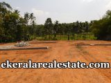 12 Cents land plot for sale at Pirappancode Venjaramoodu Trivandrum Venjaramoodu real estate properties sale