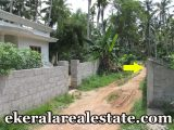 4.65 lakhs house plot for sale at Kaniyapuram Kazhakuttom Trivandrum Kazhakuttom real estate properties sale