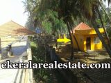 29 lakhs house for sale a t Veli Trivandrum Veli real estate properties sale