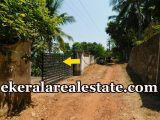 5 Cent land for sale at Kachani Vattiyoorkavu Trivandrum Vattiyoorkavu real estate properties sale