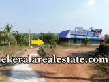 lorry plot for sale at Chenkottukonam Sreekariyam Trivandrum Sreekariyam real estate properties sale