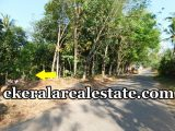 residential land for sale at kallayam Mannanthala Trivandrum kallayam real estate properties sale