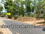land for sale a t Kattakada Trivandrum Kattakada real estate properties land plot sale