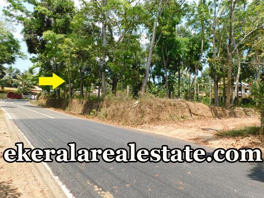 land for sale a t Kattakada Trivandrum Kattakada real estate properties land plot sale