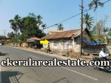 15 lakhs per Cent plot for sale at Peyad Junction Trivandrum Peyad real estate properties sale