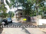 12 lakhs per Cent land for sale at Sreekaryam Trivandrum Sreekariyam real estate properties sale
