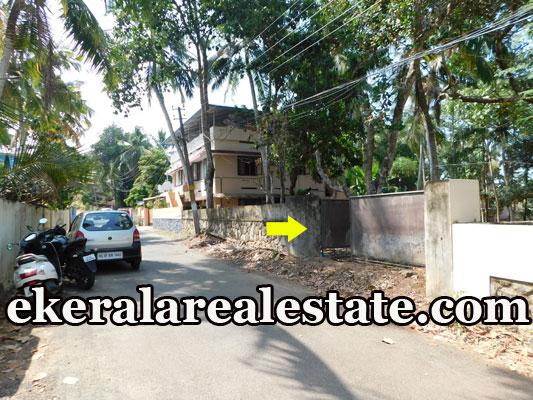 12 lakhs per Cent land for sale at Sreekaryam Trivandrum Sreekariyam real estate properties sale