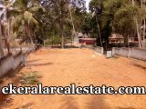 22 Cents house plot for sale at Infosys Technopark Trivandrum Technopark real estate properties sale
