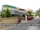 5 Cent land and house for sale at Peyad Trivandrum Peyad real estate properties sale