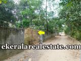 2.5 lakhs per Cent house plot for sale at Chavarcode Parippally Trivandrum Parippally real estate properties sale