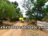 road frontage 10 Cents land for sale at Kadampattukonam Navaikulam Trivandrum Navaikulam real estate plots sale