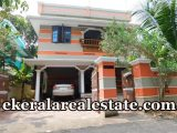 land and house for sale at Vellayani Kakkamoola Trivandrum Vellayani real estate properties sale