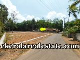 8 Cent house plot for sale at Aliyad Chembur Venjaramoodu Trivandrum real estate properties sale