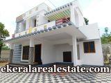 1650 sq.ft house for sale at Attingal Venjaramoodu Rd Attingal real estate trivandrum properties sale