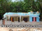 1200 sq.ft house for sale at Elampa Near Attingal Venjaramoodu Rd trivandrum real estate properties sale