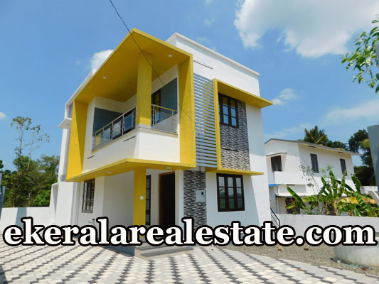 1400 sq.ft house for sale at Chathanpara Alamcode Attingal Trivandrum real estate properties sale