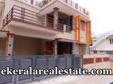 new independent house for sale at Peyad Trivandrum real estate properties sale