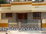 Peyad new individual house for sale at Peyad trivandrum real estate properties sale