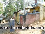 12 lakhs land and old house for sale at Mukkola Nettayam Vattiyoorkavu real estate properties Trivandrum