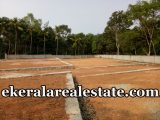 plot for sale at Pothencode Sreekaryam Trivandrum Pothencode real estate properties sale