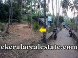 30 Cent house plot for sale at Vellar Junction Kovalam trivandrum real estate properties sale