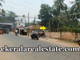 road frontage land plot for sale at Muttathara Junction Enchakkal Trivandrum Enchakkal real estate properties sale