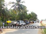 plot for sale at Muttathara Enchakkal Trivandrum Enchakkal real estate properties sale