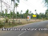 2 acre land for sale at Kadampattukonam Parippally Trivandrum Parippally real estate properties sale