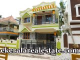 1750 sq.ft 3 bhk house for sale at Thachottukavu Trivandrum Thachottukavu real estate kerala