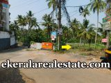 house plot for sale at Trivandrum Attingal Kacheri Junction kerala real estate properties s