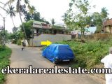 lorry plot for sale at Peroorkada Ranni Lane trivandrum real estate kerala