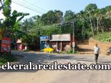 main road frontage house plot for sale at Kallikkad Kattakada Trivandrum Kattakada real estate kerala