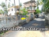 Residential Land Sale at Kaithamukku Vanchiyur Trivandrum real estate
