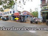 Road frontage Land Sale at Poojappura Junction Trivandrum real estate