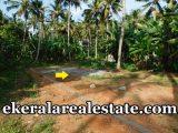 lorry plot for sale at Ulloor Prasanth Nagar Trivandrum real estate kerala