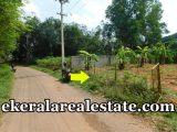 2.55 lakhs house plot for sale at Thachottukavu Abhayagramam Trivandrum