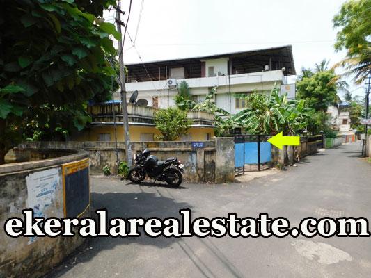 land plot for sale at Bakery Junction Trivandrum real estate kerala