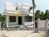 2 bhk house for sale at Vellanad Junction Trivandrum real estate kerala