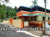 2300 Sqft 5 Bed Rooms House Sale at Maruthur Mannanthala Trivandrum
