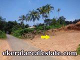 Low budget 14 cents land sale at Powdikonam trivandrum
