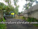 House plot 32 cents sale at Kumarapuram Trivandrum