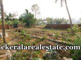 10 cents low price house plot sale at kazhakuttom