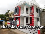 Low budget individual house sale at Vattiyoorkavu