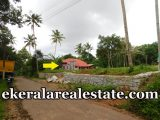 Low price land plot sale near Vembayam Junction