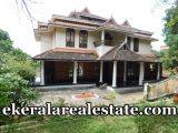Independent house sale Near PTP Nagar