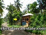 8 cents land plot sale at Vellayani Trivandrum