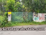 Karunagappally Below 3 lakhs land plot for sale